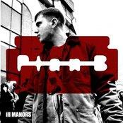 ill Manors (Remixes) - EP