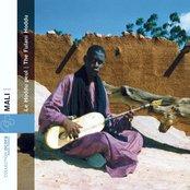 Mali : Le Hodu peul (The Fulani Hoddu)