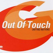 Out of Touch - EP