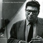 Aki Takahashi Plays Morton Feldman