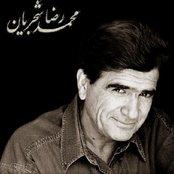 Rendan Mast (Persian Music)