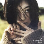 Rie Tomosaka Best