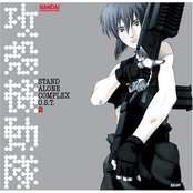 Ghost in the Shell: Stand Alone Complex OST 2