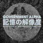 記憶の解像度 Resolution Of Remembrance 1992-1999