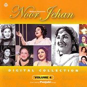 Digital Collection (Punjabi)Volume 4
