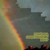 Quoinbiting (Disc 1: Svet)