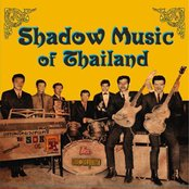 Shadow Music of Thailand