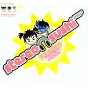 Hed Kandi: Stereo Sushi (disc 2)