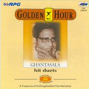 Golden Hour - Duets Of Ghantasala From Telugu Film