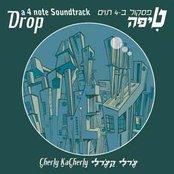 Drop a 4 note Soundtrack