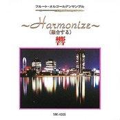 Hibiki Harmonize