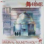 舞-HiME Original Soundtrack, Volume 1: 姫 HiME