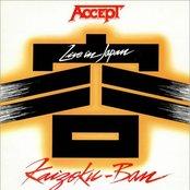 Kaizoku-Ban