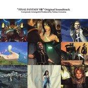 Final Fantasy VIII: Original Soundtrack (disc 2)