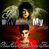 My Gift & My Curse!