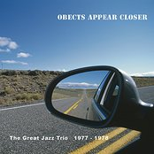 "KJLH / Direct From L.A. / Milestones / The Great Tokyo Meeting   Box Set  ""Objects Appear Closer"""