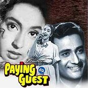 Paying Guest - Sound Track