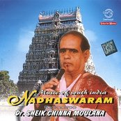 Music Of South India
