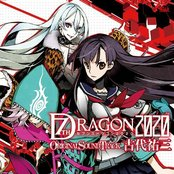 7TH DRAGON 2020 ORIGINAL SOUND TRACK