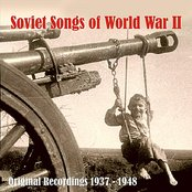 Soviet Songs of World War II