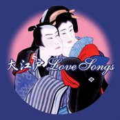 Oedo Love Songs - songs by Shamisen, Japanese three strings instruments