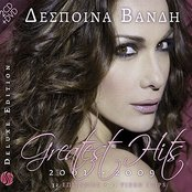 Greatest Hits 2001-2009: Deluxe Edition