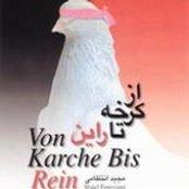 Az Karkheh Ta Rhain (From Karkheh to Rhain)