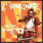 We Live (The Black Samurai EP)