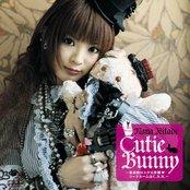 Cutie Bunny ~Nana Teki Rock Daisakusen Code Name wa C.B.R.~