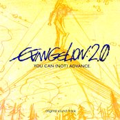 EVANGELION:2.0 YOU CAN (NOT) ADVANCE. original sound track