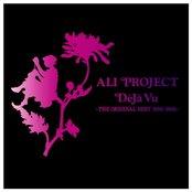 Deja Vu~THE ORIGINAL BEST 1992-1995~