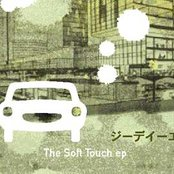 The Soft Touch EP