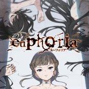 euphoria 主題歌「楽園の扉」& BGMサウンドトラック