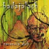 Aboriginal Recordings EP