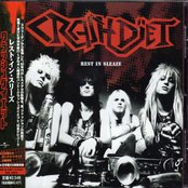Rest In Sleaze [Japanese Edition]