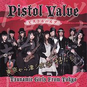 Tsunamic Girls From Tokyo