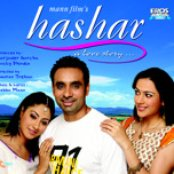 Hashar a love story ...