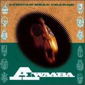 Akwaaba