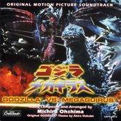 Godzilla vs Megaguirus OST