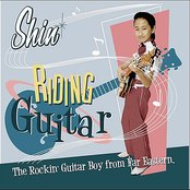 Riding Guitar