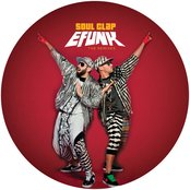 EFUNK: (The Remixes)