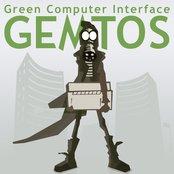 Green Computer Interface (DATA008)