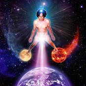 Intergalactic Messenger of Divine Light and Love