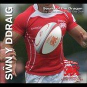 Swn Y Ddraig (Sound of the Dragon)