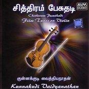 Chithiram Pesuthadi (Kunnakudi Vaidyanathan)