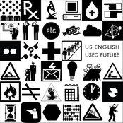 Used Future EP