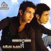 Ahmed Saad 2007