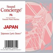 "Sound Concierge JAPAN: ""Japanese Lyric Dance"""