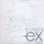 Songs for EX