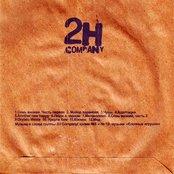 2H Company